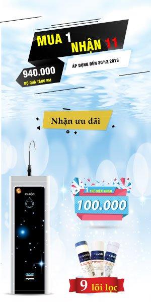 KM-tang-3-bo-loi-loc-t12-300-600